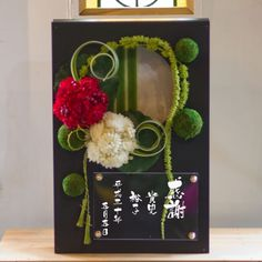 Welcome Boards, Quilling, Wedding Decorations, Wreaths, Frame, Home Decor, Bedspreads, Picture Frame, Welcome Back Boards