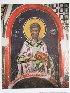161 Orthodox Icons, Roman, Mosaic, Baseball Cards, Red, Pictures, Painting, Saints, Dresses