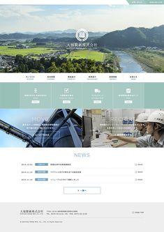 大福製紙 Webデザイン Website Layout, Web Layout, Layout Design, Love Sites, Web Japan, Modern Website, Responsive Web Design, Japan Design, Website Design Inspiration