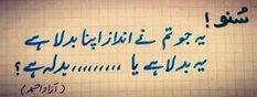 Image result for romantic urdu poetry for husband