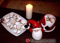 Christmas cookies with cinnamon and orange Christmas Mix, Christmas Sweets, Christmas And New Year, Christmas Cookies, Christmas Ideas, Greek Recipes, Wine Recipes, Kai, A Food