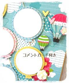 ★色紙デコレーション★ 寄せ書きに♪  2x