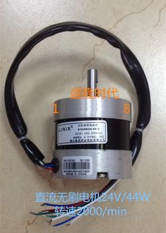 linix optical axis brushless DC motor motor control reversing 57ZWN24-44-D / 2000  RPM  24V #Affiliate