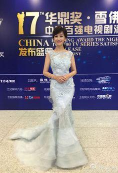 Yiu lok yee wedding dress