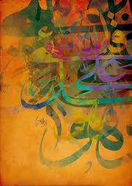 Image result for arabic thuluth font texture