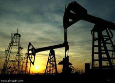أسواق النفط تتحسن وبرنت يقترب من 60 دولارا للبرميل #الشعابي #عبدالله_الشعابي #عقارات_الطائف #عقارات_مكة #عقارات_جدة
