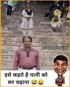 Most Hilarious Memes, Super Funny Memes, Funny School Memes, Crazy Funny Memes, School Humor, Stupid Funny, Jokes Quotes, Funny Quotes, Really Funny Joke