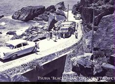 Been there, done that!  Old Hwy1 North, Ginama, near Cape Hedo  - Then and Now (Photos) A Scene from Ginama in Okinawa Japan