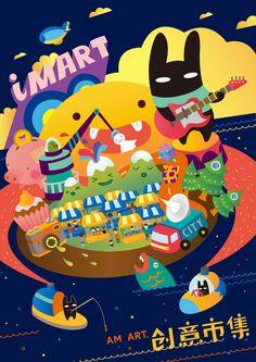 imart--handicraft fair on Behance