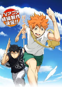 Haikyu!! : le retour - Wakanim.TV