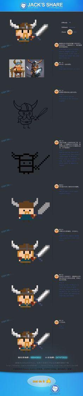 Jack<wbr>art<wbr>studio2015公益教程-下半年篇(game<wbr>UI/Interface/icon/logo/GUI/art/图标/界面/教