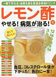 Recommended by Yoshiko Murakami. Diet And Nutrition, Health Diet, Health Fitness, Honey Baked Ham, Diet Recipes, Healthy Recipes, Healthy Food, Cooked Apples, Cooking Appliances