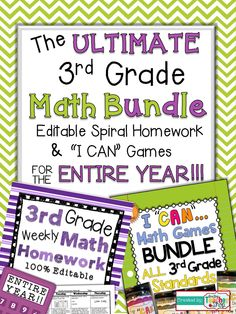 """Math Homework & Math Centers for the ENTIRE YEAR of THIRD GRADE!!! Includes my 100% EDITABLE Spiral Math Homework, & my """"I CAN"""" Math Games. All Aligned to the Common Core Standards. The ULTIMATE Math Bundle for 3rd Grade $"""