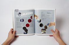 British High School of Art and Design Brochure on Behance