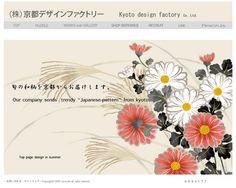 会社のトップページのデザインが変わりました。 : 京都デザインファクトリー