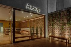 Fernando and Humberto Campana have become the latest designers to create a shop interior for Aesop – using traditional Brazilian Cobogó bricks.