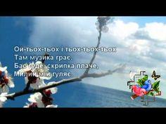 """Mila Jojovich sings - Мілла Йовович """"Ой у гаю, при Дунаю"""" - YouTube"""