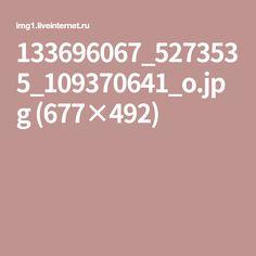 133696067_5273535_109370641_o.jpg (677×492)