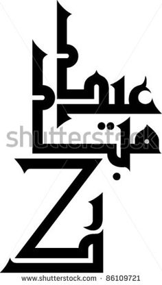 'Eid Mubarak' (Blessed Festival)  in Kufi Fatimiyyah arabic calligraphy style which is a traditional Muslim greeting reserved for during the festivals of Eid ul-Adha and Eid-Fitr. - stock vector