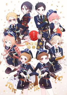 摩訶不思議日本さんから Touken Ranbu Characters, Anime Characters, Nikkari Aoe, Japanese Games, Ensemble Stars, Katana, Akita, Sword, Manga Anime
