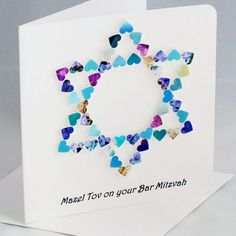 rosh hashanah greetings samples