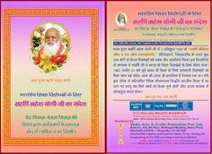 भारतीय शिक्षा विशेषज्ञों के लिए,महर्षि महेश योगी जी का संदेश !! जयगुरुदेव, जय महर्षि जी || ऑनलाइन खरीदने के लिए संपर्क करे !! Phone :011-43029315 Vedic Arts and Crafts Promotion Pvt. Ltd. Promotion, Arts And Crafts, Audio, Shopping, Art And Craft, Art Crafts, Crafting