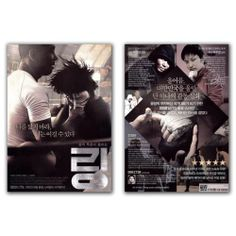 The Ring of Life Movie Poster 2012 Hyun-sung Park, Joo-young Park, Hye-mi Lee