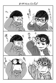 Jyushimatsuand Karamatsu ~ I think I'd be scared too XD