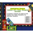 This is a resource for recording student progress in each of the Kindergarten Common Core State Standards. There are four pages that should be cop. Kindergarten Curriculum Map, Curriculum Mapping, In Kindergarten, Common Core Education, Common Core Ela, Common Core Standards, Teachers Toolbox, New Teachers, Teacher Resources