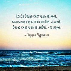 #УмныеМысли #Цитаты #Жизнь