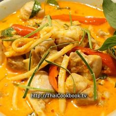 Red Coconut Curry Thai Pork Curry, Thai Red Curry Soup, Pork Curry Recipe, Thai Curry Recipes, Red Curry Chicken, Coconut Curry Chicken, Asian Recipes, Curry Crockpot, Basil Chicken