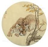 Billedresultat for liu xiangdong artist