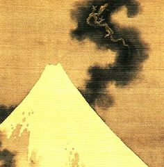 The Dragon of Smoke Escaping From Mount Fuji, 1849 by Hokusai