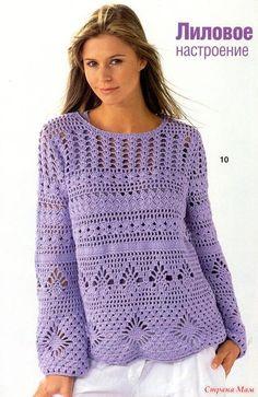 Лиловое настроение - женский пуловер