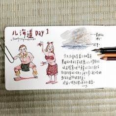 Travel journal -Japan day1