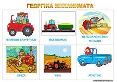 Related image Kindergarten, Education, Blog, Kids, Autumn, Fall, Greek, Image, Language