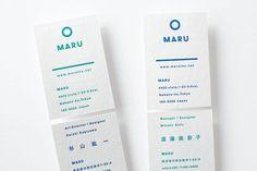 MARU(2013)» official site
