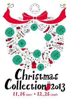 ルミネ クリスマス - Google 検索