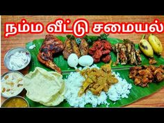 http://bedandbreakfast-deals.com/other-recipes/lunch/non-veg-lunch-recipes-in-tamil-best-non-veg-lunch-recipes-non-veg-lunch-recipes-simple-method/ - NON VEG LUNCH RECIPES IN TAMIL - BEST NON VEG LUNCH RECIPES - NON VEG LUNCH RECIPES SIMPLE METHOD http://bedandbreakfast-deals.com/wp-content/uploads/2018/02/sddefault-3.jpg