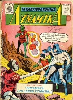 COMIC BITS ONLINE: My Quest To Find Comics From Greece....I Failed!