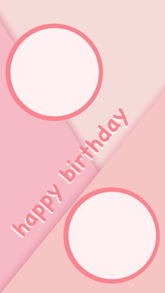 Birthday Wishes, Birthday Cards, Polaroid Template, Happy Birthday Template, Good Instagram Captions, Instagram Frame Template, Birthday Wallpaper, Minimalist Wallpaper, Flower Quotes