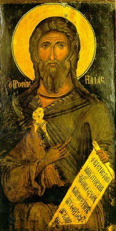 Prophet Elias. Byzantine icon. XII century. Kastoria, Byzantine museum.