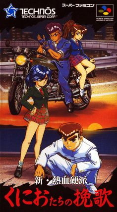 "rpgsitenet: ""Shin Nekketsu Kouha Kunio-kun: Kunio-tachi no Banka was out today in A very dark reboot of the Kunio-kun (River City Ransom) series. Vintage Video Games, Classic Video Games, Retro Video Games, Video Game Art, Retro Games, Geometric Patterns, Manga Art, Anime Art, Japanese Video Games"