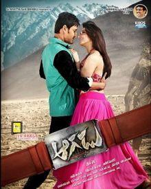 Aagadu poster.jpg