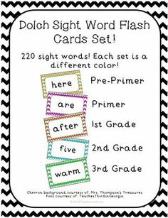 220 Sight Word Flash Cards Set! $