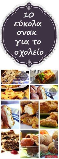 10 Εύκολα σνακ για το σχολείο || Fast & Simple Cooking © Greek Recipes, Baby Food Recipes, Food Network Recipes, Snack Recipes, Cooking Recipes, Easy Cooking, Healthy Cooking, Kids Meals, Easy Meals