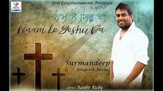 Naam Lai Yashu Da / New Masih Geet 2018 / Surmandeep / Sovi Entertainments