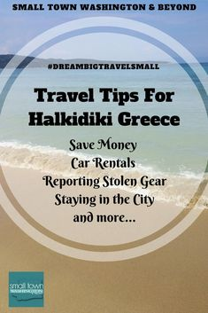 Planning a trip to Halkidiki? After exploring this region in Northern Greece, which is one of Greece's best-kept secrets, I have eight travel tips for Halkidiki to share. They include tips on saving money, tips for reporting stolen foods, tips for a day at the beach, tips for getting to and from the airport, tips for exploring Thessaloniki, and much more. #greece #traveltips #budgettravel