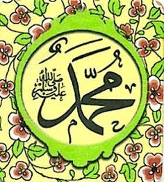 285 características del Profeta Muhammad (BPD) según Al-Gazali - Webislam