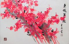 Plum Blossoms - Shi ZhongGui